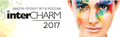 Вставка Intercharm 2017 в Москве