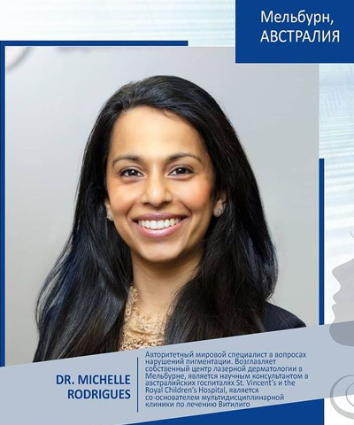DR. MICHELLE RODRIGUES, Мельбурн, Австралия