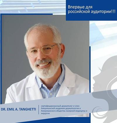 DR. EMIL A. TANGHETTI, США